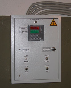 Автоматизация отопления